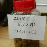 夏バテ防止の梅ジュース